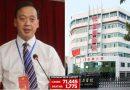 """Șeful spitalului din Wuhan moare de COVID-19. China spune: """"nu vă îngrijorați … e doar o gripa, totul este sub control"""""""